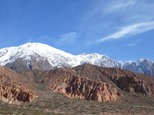 Aconcagua 6959 metres