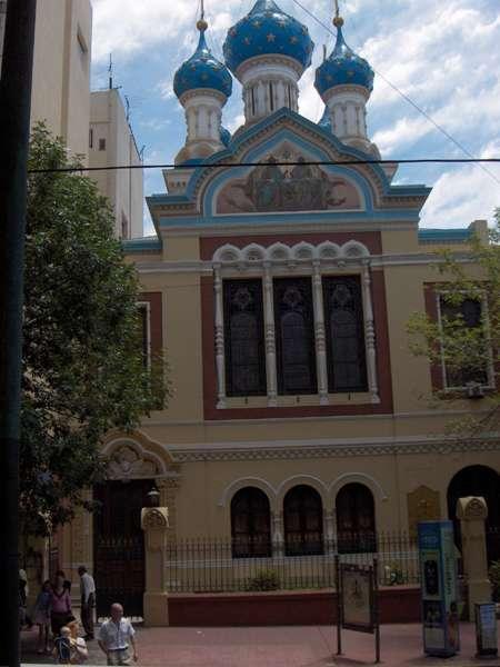 Eglise Orthodoxe de Buenos Aires