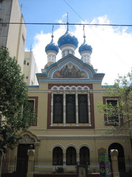 Eglise Orthodoxe de Bs As